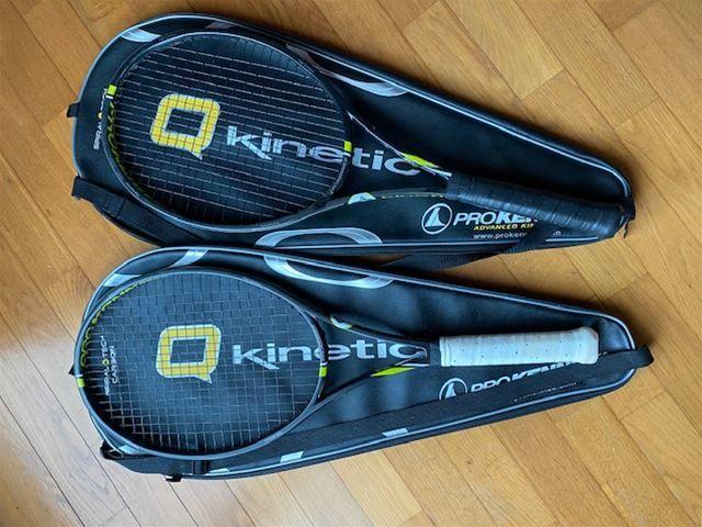 2 PRO KENNEX - KINETIC Q+ TOUR PRO 325 GR.